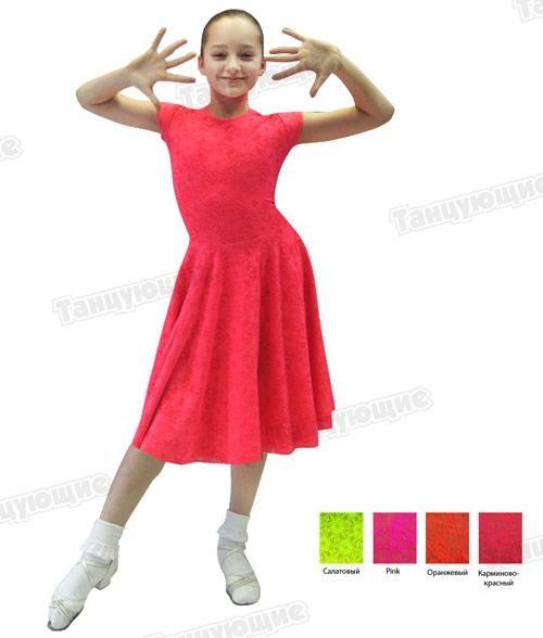Платье для танцев в интернет магазине